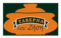 taverna-zisis.gr